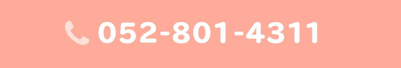052-801-4311